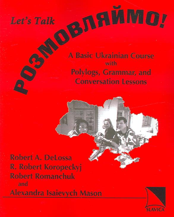 Rozmovliaimo! (Let's Talk!) By Delossa, Robert A. (EDT)/ Koropeckyj, P. Robert/ Romanchuk, Robert/ Mason, Alexandra Isaievych
